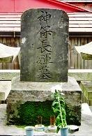東 京 都 2 3 区